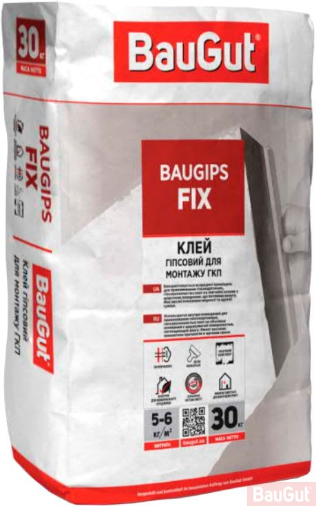Клей для гіпсокартону BauGips Fix 30 кг