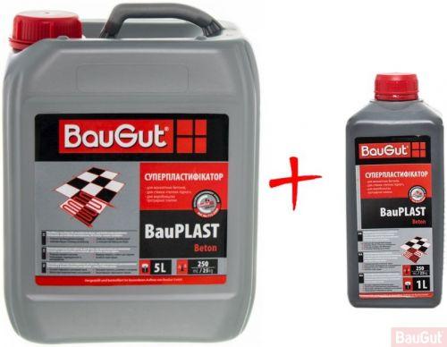 Пластифікатор BauGut BauPLAST Beton, 5 л+1 л