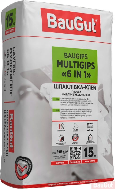 Шпаклевка BauGut BAUGIPS MULTIGIPS 6 in 1