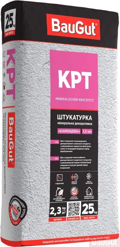Декоративна штукатурка BauGut KPT 25 кг