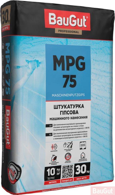 Штукатурка BauGut гіпсова машинного нанесення MPG-75 30 кг