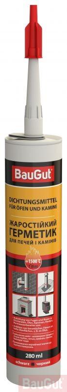 Герметик вогнетривкий BauGut для печей і камінів +1500 ° C чорний 310 мл