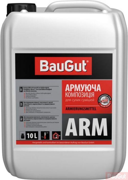 Армована композиція для сухих сумішей BauGut BauGut ARM 10 л