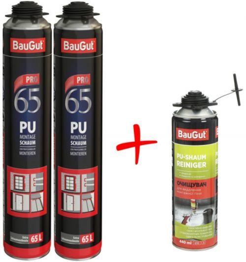Пена монтажная BauGut PRO 870 мл 2 шт. + cмывка для пены BauGut 440 мл в подарок