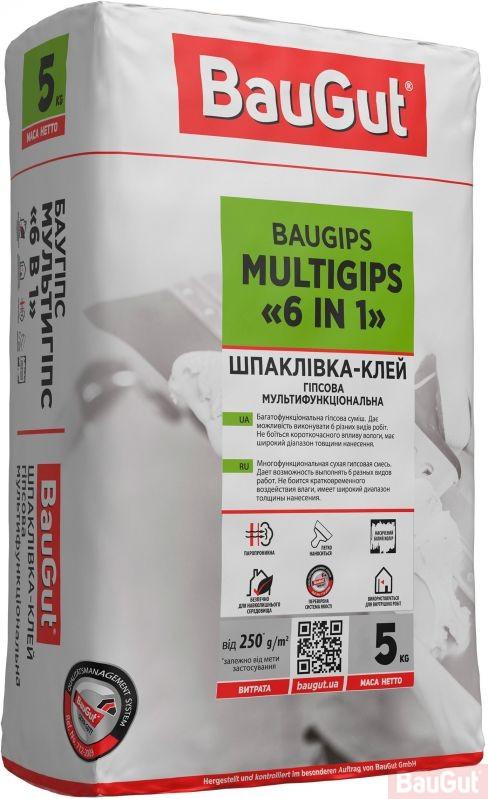 Шпаклевка BauGut BAUGIPS MULTIGIPS 6 в 1 5 кг