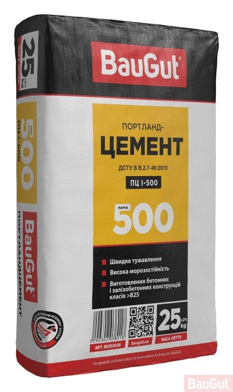 Цемент BauGut ПЦ I-500, 25 кг